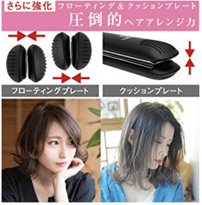 サロンムーンストレートアイロンのヘアアレンジ(外ハネ・カール)