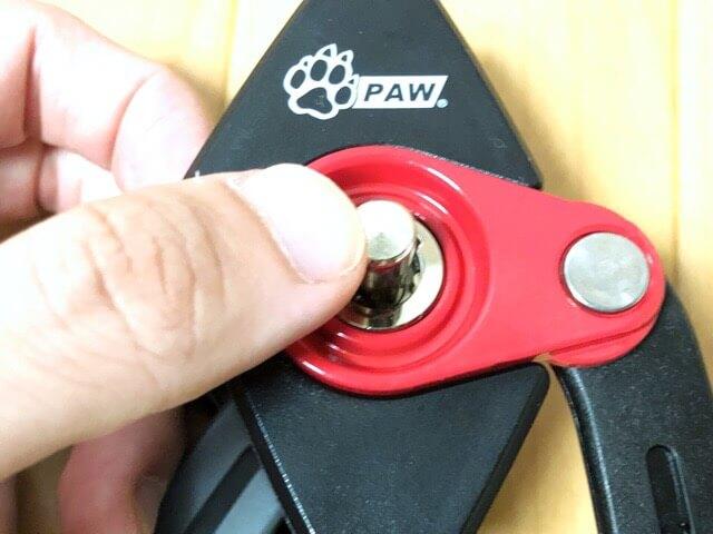 PAWブレードロックの使い方4