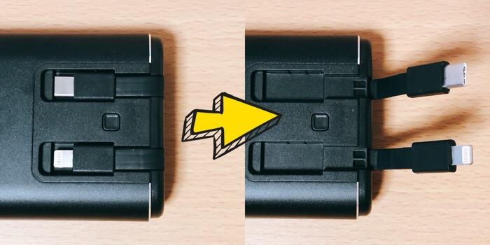 kyokaモバイルバッテリーはケーブル内蔵