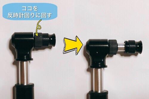 LANDCAST自転車空気入れマジックポンプの使い方1