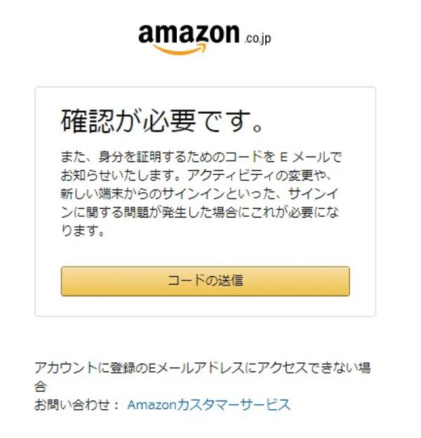 届か ない amazon govotebot.rga.com ヘルプ: