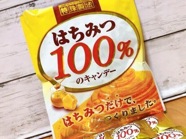 扇雀飴 はちみつ100%のキャンデー 51g×5袋