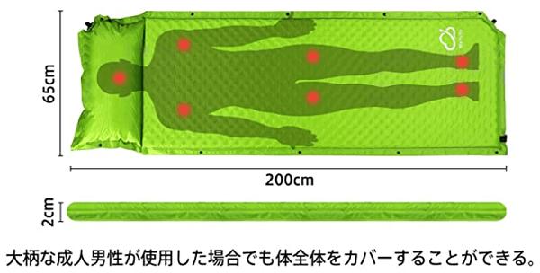 MaYoYo エアーマット 2019最新 自動膨張式 キャンプマットのサイズ