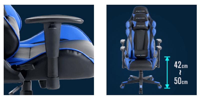 座面+アームレストひじ置きの高さ調整が可能