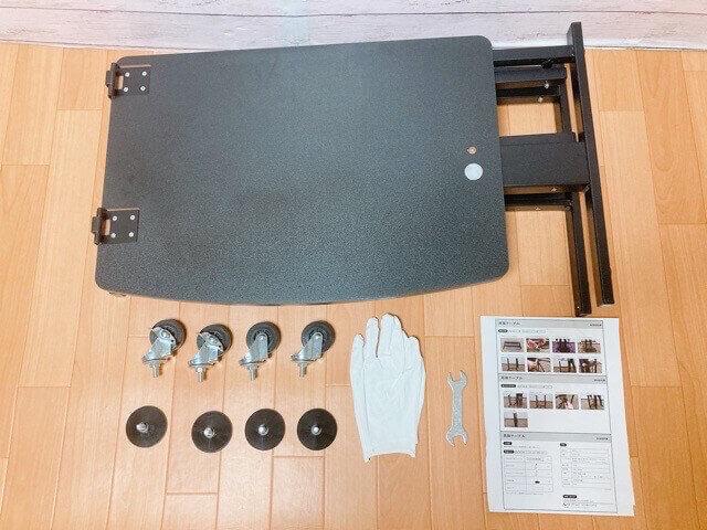 E-WIN スタンディングデスクの付属品