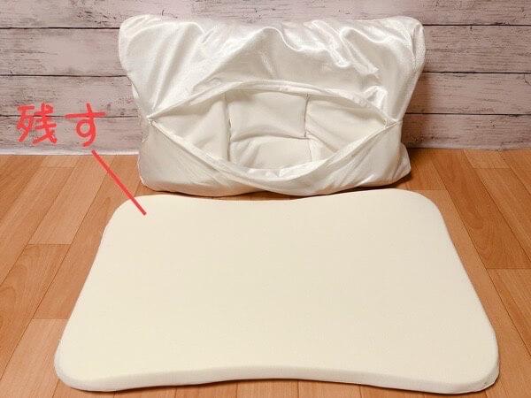 ニトリ 高さが10ヵ所調整できる枕の使い心地をレビュー1