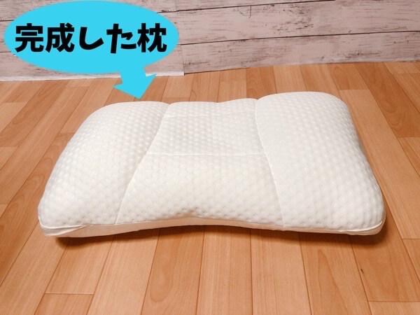 ニトリ 高さが10ヵ所調整できる枕の使い心地をレビュー4