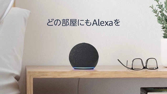 Echo Dot (エコードット) 第4世代