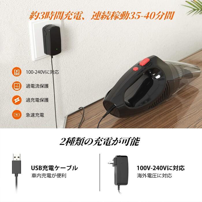 Amazonおすすめ掃除機コードレスタイプT TAIR ハンディクリーナー 40分間連続稼働 8500pa 車用掃除機 DC12V コードレス (2)
