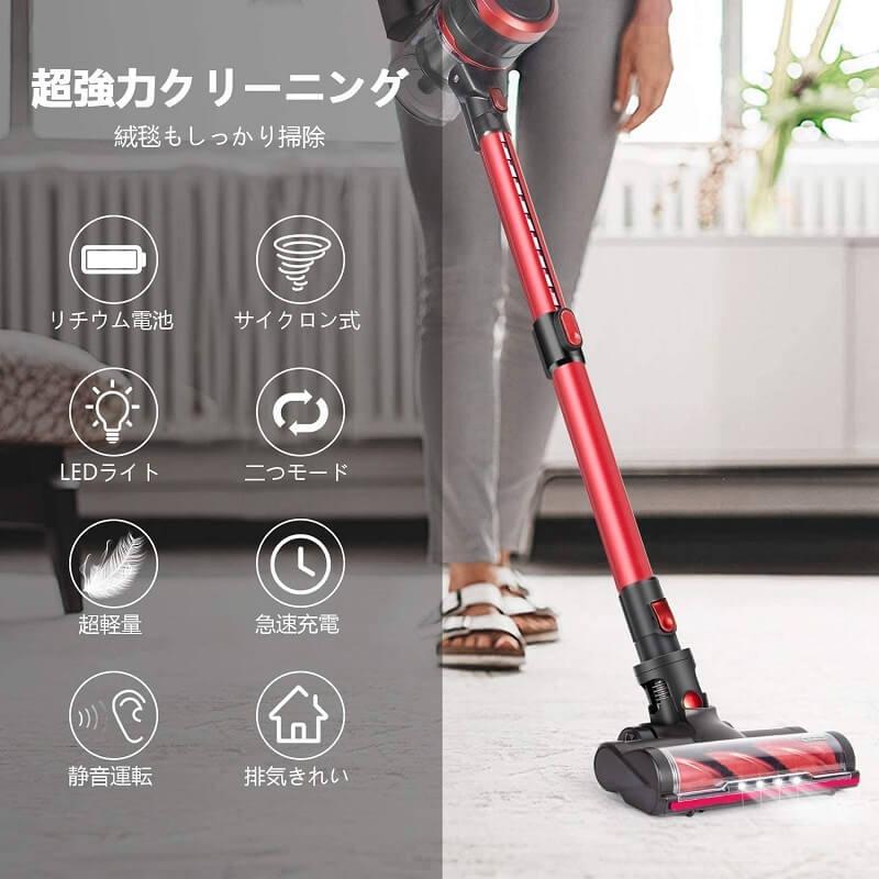 Amazonで人気の掃除機モーソー コードレス掃除機 23000Pa 超軽量 サイクロン式2
