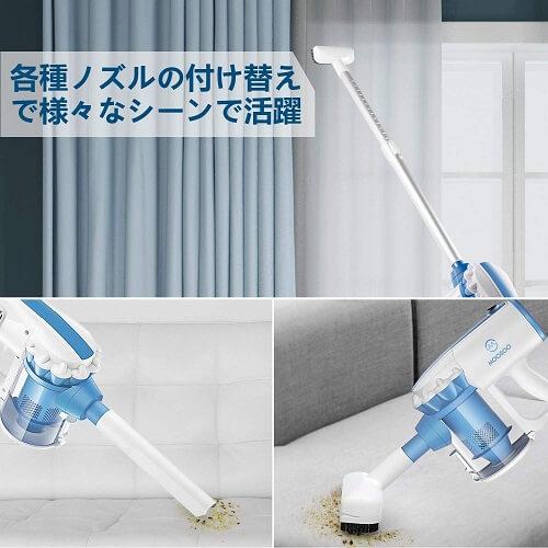 Amazon掃除機おすすめ 17000Pa 600W MooSoo(2)