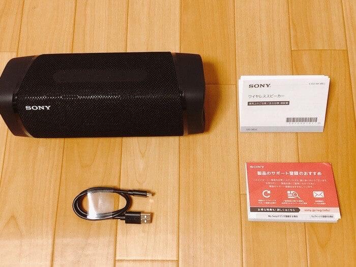 SRS-XB33の充電器と説明書