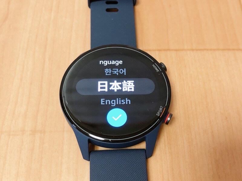 Mi Watchのグローバル版は日本語にも対応している
