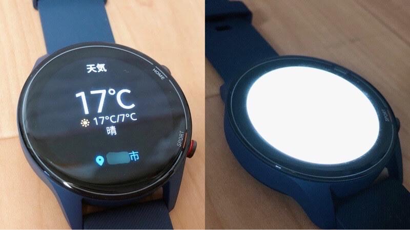 Mi Watchの天気予報や懐中電灯は日常使いに便利
