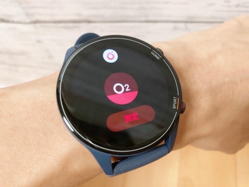 Mi Watchは血中酸素飽和度(SpO2)の測定ができるので使ってみた