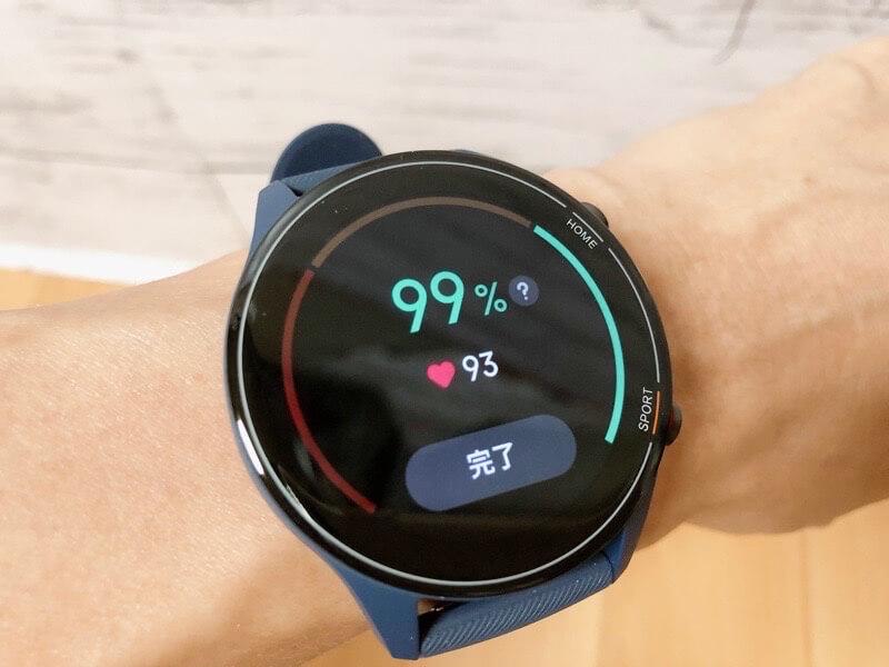 Mi Watchは血中酸素飽和度(SpO2)の測定ができるので使ってみた1
