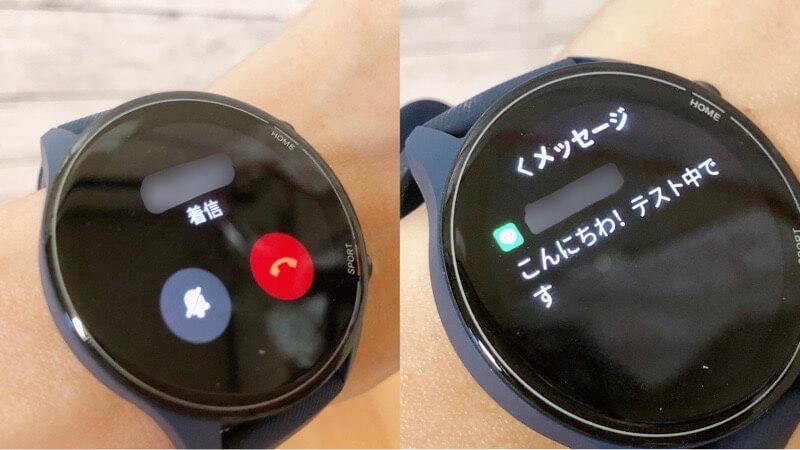 Mi Watchは通知機能が優秀。LINEや電話の通知もちゃんと届く