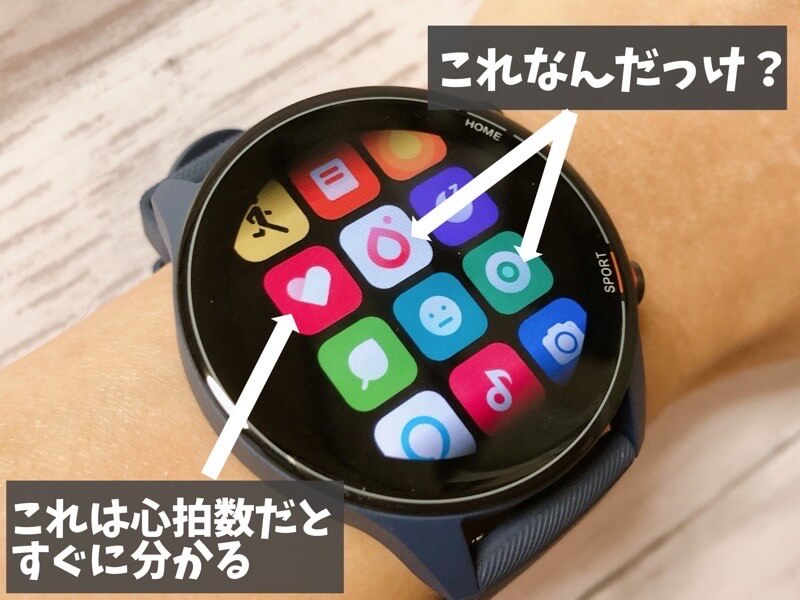 Mi Watchを使ってみて感じたデメリット
