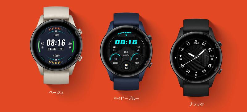 mi watchのカラーはベージュ・ネイビーブルー・ブラックの三種類から選べる