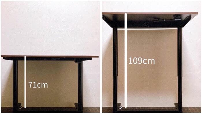 タンスのゲン スタンディングデスクをレビュー,昇降時の写真比較